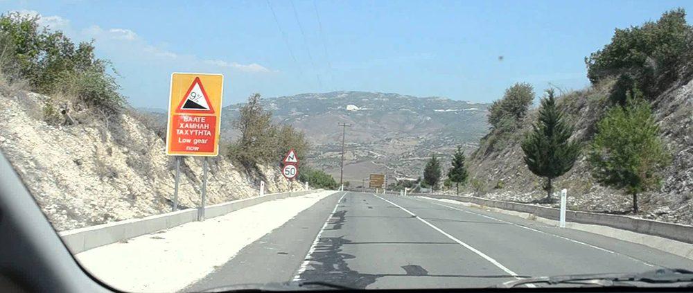На арендованном авто по Кипру